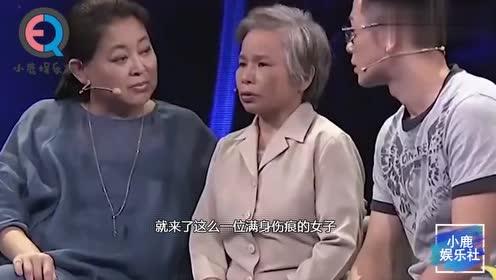 因19岁臀模太漂亮,摄影师关她在密室5年,门一开倪萍失声痛哭