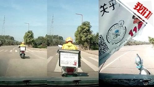 监拍:驾驶员打瞌睡瞬间将外卖小哥撞飞 多亏一个细节小哥幸运脱险