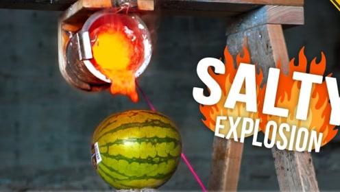把800°熔盐倒进西瓜里会发生什么?一瞬间场面直接失控!