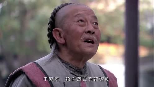 大清乾隆帝坐拥江山!如今成了苦力拉马车!竟还认了个干爹