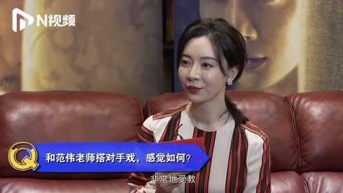 """南都专访陈数:也许""""中生代""""才是女演员演戏的最好时间"""