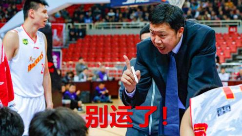 这水平也能进国家队?王哲林运球频频失误,大郅连喊五次别运了