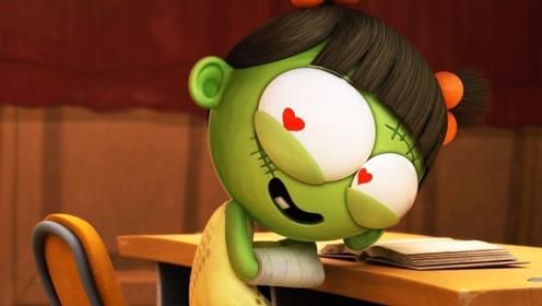 吸血鬼用玩具恶搞同学,吹到僵尸妹妹时,却误认为是爱的追求!