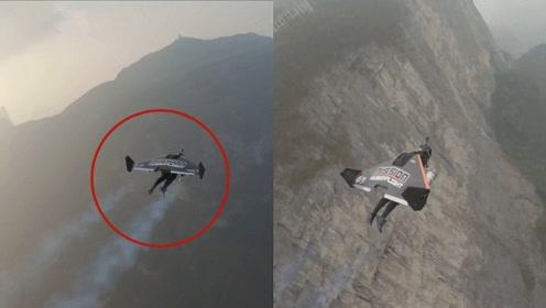 """时速385公里!实拍:""""喷气人""""首次亮相中国 空中极速飞行"""