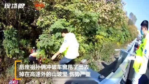 杭千高速一商务车爆胎,后排祖孙未系安全带被甩出车外身亡!孩子还不到3岁