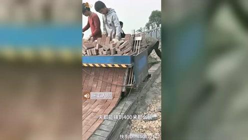 机器代替人工日铺400米地砖 网友:不努力连搬砖的机会也没有