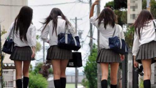 日本女生为什么都爱穿短裙?当她们把短裙脱下后,真的是大开眼界!
