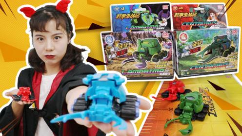 超甲虫领域被恶毒女巫占领 小奇解救超甲虫战士打败女巫夺回家园 玩具故事