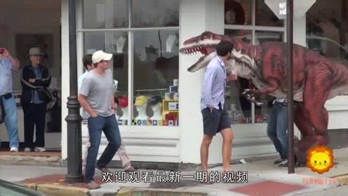 男子扮成凶猛恐龙,站在路人身后大吼一声,下一秒忍住别笑