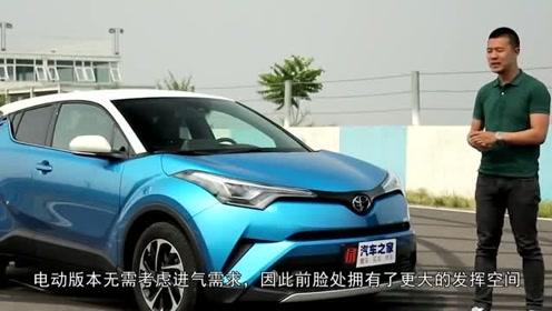 全新配色,一汽丰田奕泽IZOA EV将亮相广州车展,外观很运动