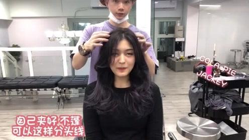 弄好发型,小姐姐感慨终于找到懂我的托尼老师了,太爱这款卷发了