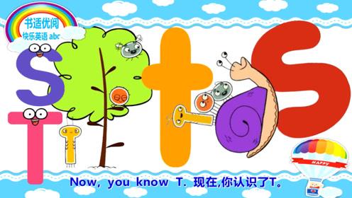 快乐英语abc助人为乐的小蜗牛和英语字母小精灵儿童英语快乐学习