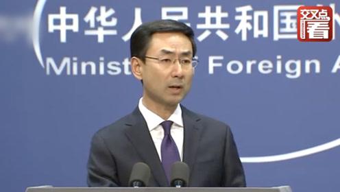 丧心病狂!香港律政司长伦敦遭遇乱港分子围攻受伤!外交部回应