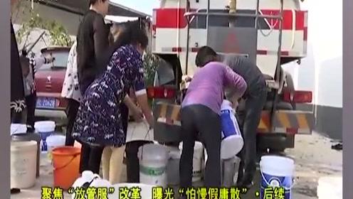 """鹰潭月湖区:村里通了自来水 村民说""""睡觉都舒服了"""""""