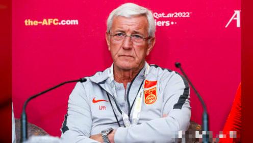 国足1-2不敌叙利亚,主教练里皮宣布辞职,希望更有胆量和斗志