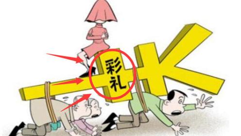 """""""高价彩礼""""之后,女孩择偶又出现""""3不嫁"""",男生:单身算了!"""