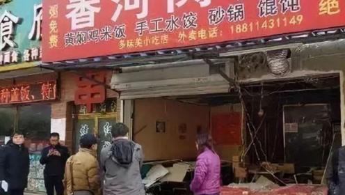北京昌平一早餐店发生煤气爆炸 只因店主做错一件事