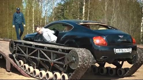 宾利改造成坦克,让人羡慕不已,土豪的日常吗?