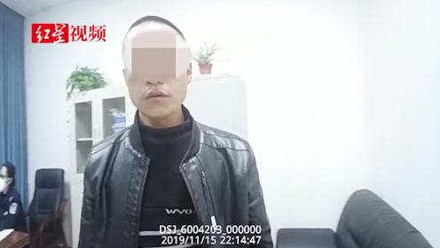 自贡男子酒驾被查时冲关,为躲避处罚扔掉车钥匙,被罚12分