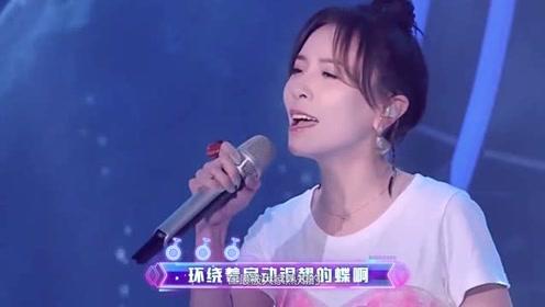 黄雅莉再唱蝴蝶泉边,观众纷纷合唱引泪目,十几年的回忆