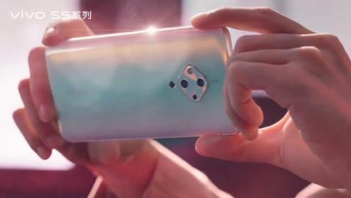 蔡徐坤力推,vivoS5最小挖孔屏,内外兼修!