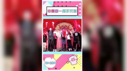 岳云鹏已经低调了中国第一男子天团德云社没有什么不会的!