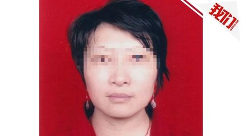 警方悬赏10万征集线索4天后 因涉诈骗逃逸4年运城女子落网