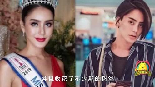 泰国最美人妖皇后,成名后却决定恢复男儿身,如今颜值令人惊艳