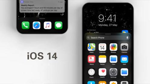 "iOS 14全新UI设计曝光,风格越来越""安卓化""!"