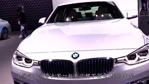 新款宝马3系上市,开在路上才知道买对了,车友直呼是心动的感觉!