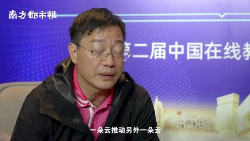 专访精锐教育总裁柯金书:AI能为教育赋能,但代替不了教育