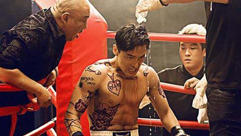 实力演员胡歌也开始练拳了!