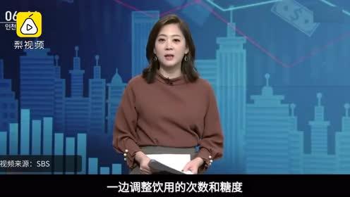 韩国美食报告:麻辣烫和黑糖奶茶成韩国国民最爱