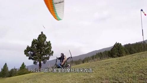 """湖南村民发明""""飞机摩托"""",设计让老外都眼红,花3000万买专利"""