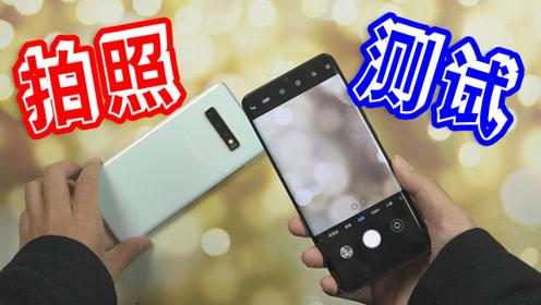 三星S10+拍照对比小米CC9 Pro,都是自家传感器,谁更胜一筹?