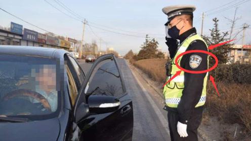 """交警:12月起将""""严查""""私家车,""""3样东西""""千万别带,当心12分扣完"""