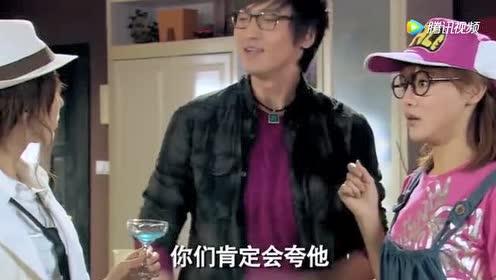 爱情公寓:关谷喝的这是什么饮料?说话都变北京口音了