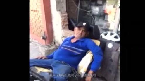 国外老大爷,躺在废旧椅子上休息,下一秒被弹簧弹飞起来!