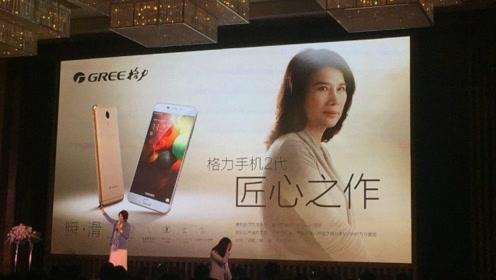格力电器:折叠屏手机从专利到产品很遥远,5G是格力的新起点