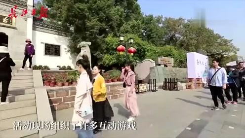 """古琴台今天太火爆!互动游戏""""破冰"""",3分钟约会受青睐"""