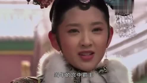 华妃怼哭祺贵人只用了一句话,潜台词扎心,难怪祺贵人哭崩!