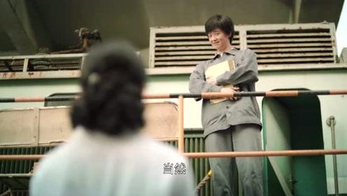 《奔腾年代》常汉卿的总工程师批下来了,金灿烂好开心