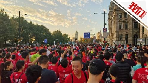 """2019上海国际马拉松今早热力开跑 有望冲击国内首个""""白金标""""赛事"""