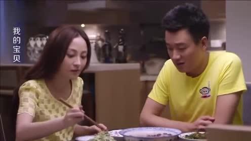 怀孕妻子胃口大开!一口气吃了六盘菜!老公在一旁吓坏了