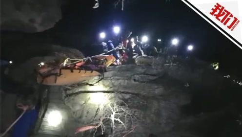 北京一女驴友爬野山被大风吹下20米高悬崖 救援队找到时已身亡