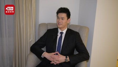 孙杨出席听证会后接受采访:他们有王牌律师,但我是王牌运动员