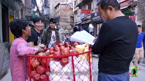 贼搞笑的国际尬聊!江苏老哥讲尼泊尔语,尼泊尔小贩讲中文