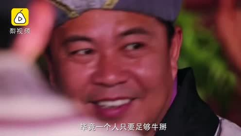 """""""司马光砸缸""""故事背后,原来是北宋激烈党争"""