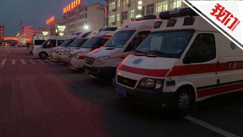 直播回看:山东梁宝寺煤矿火灾事故11人被困 救援正在进行