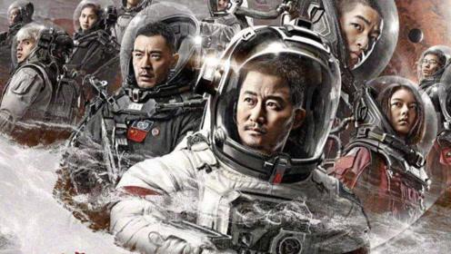 《流浪地球2》正在筹拍中?光是剧本就要写四年!